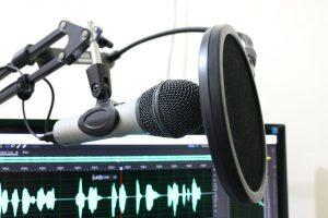 radio ads on air